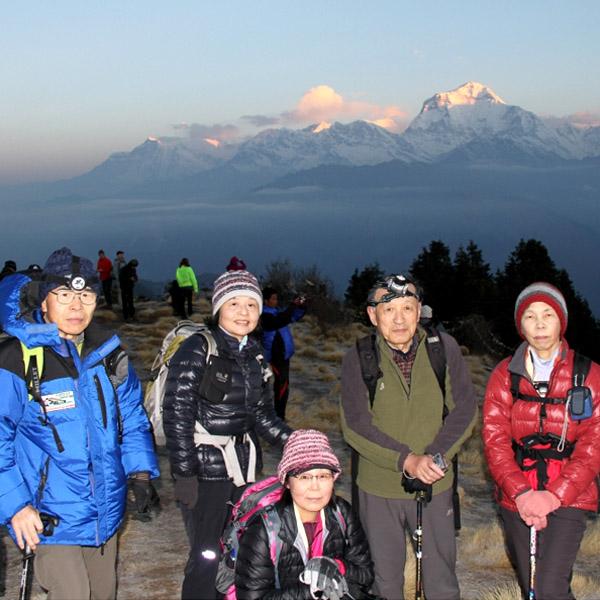 Annapurna Gorepani Trek