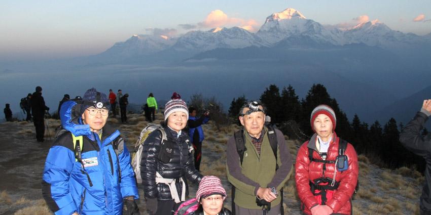 Annapurna Gorepani Trekking